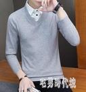 秋冬季男裝加厚毛衣男士襯衫領假兩件針織衫韓版潮流帶領個性YJ4433【宅男時代城】