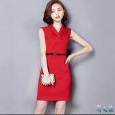 2020新款夏季通勤OL紅色職業裙子女大碼氣質白領工作服正裝連身裙 FX4569 【野之旅】