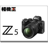 Nikon Z5 Kit組〔含 Z 24-200mm 鏡頭〕平行輸入