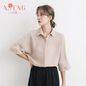 2019夏新款中袖職業雪紡襯衫女設計感小眾韓版寬鬆白襯衣短袖上衣 米娜小鋪