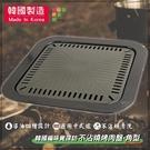 JAPAN Freiz 不沾燒烤肉盤(角型)MR-7386 烤盤 煎盤 烤肉盤 燒烤盤 露營 野炊 烤肉