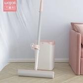 拖把免手洗家用平板懶人吸水一拖木地板幹濕兩用拖地神器墩拖布凈