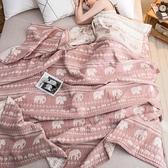 全棉純棉夏季多層紗夏被空調被夏涼被成人兒童雙人薄被子可水洗 茱莉亞