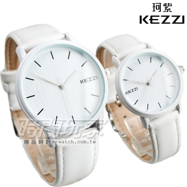 KEZZI珂紫 點點個性簡約時尚腕錶 高質感皮革 白 情人對錶 KE1391白大+KE1391白小