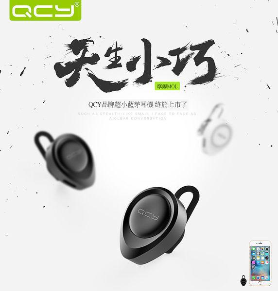 【風雅小舖】QCY J11摩爾V4.1 藍芽耳機 無線藍牙耳機