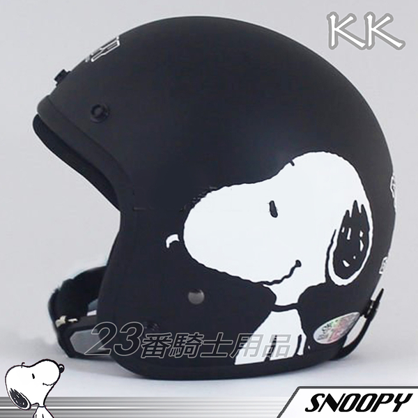 【KK 史奴比 snoopy 03 側臉史奴比 復古帽 安全帽 平黑】多色可選、內襯全可拆洗