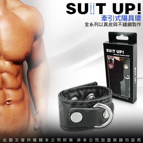 情趣用品 蘇菲24H購物  SUIT UP! SM 牽引陽具環 SUM1202