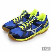 MIZUNO 男 CYCLONE SPEED 排球鞋CYCLONE SPEED 美津濃 排羽球鞋- V1GA178023