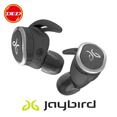 Jaybird RUN 無線 藍牙運動耳機 奈米塗層防汗 快速充電  黑色/銀白色 公司貨