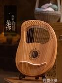 拇指琴 16音豎琴十弦萊雅琴16弦小豎琴樂器便攜式裏拉琴lyre琴小型裏爾琴 雙12