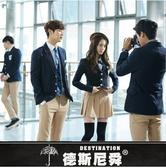 英倫繼承者們同款校服學生裝韓國班服長袖秋冬小西裝外套裝JK制服