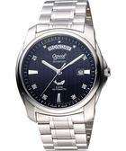 Ogival 愛其華 雅仕真鑽機械腕錶3362AJGS(黑)