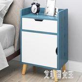 床頭柜北歐簡約現代床頭收納柜簡易床邊小柜子經濟型xy4066【艾菲爾女王】