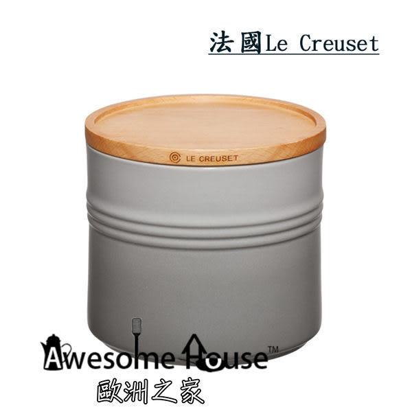 法國 Le Creuset 1.4L 木頭蓋 儲物罐 收納罐 珍珠灰 #91044403541099