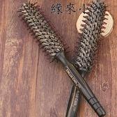 梳子卷發梳理發店木梳滾梳劉海卷發梳