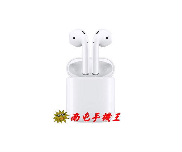 {{南屯手機王}} Apple AirPods 無線耳機【宅配免運費】