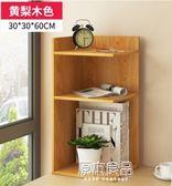 書架簡易桌上架子置物架簡約現代格架臥室收納架簡易儲物架YYJ    原本良品