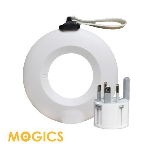 【周日限時特賣】 MOGICS Power Donut 旅用圓形排插 完美的旅行充電解決方案-白色 MPD-AW