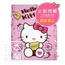 鴻宇 兒童涼被 日本抗菌 美國棉涼被 HelloKitty 繽紛甜心-粉HK2002P16
