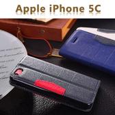 Apple iPhone 5C 吸合式專用皮套/書本翻頁式側掀保護套/手機套 優惠特價-ZW