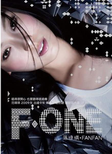 (限購一片) 范瑋琪 F ONE CD(購潮8)