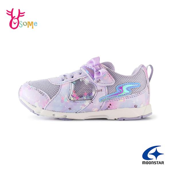 Moonstar月星童鞋 女童運動鞋 競速系列 抓地力強 足弓鞋墊 耐磨底 跑步鞋 中大童 L9603#紫色◆奧森
