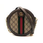 【台中米蘭站】全新品 GUCCI Ophidia GG Supreme帆布皮革飾邊圓形斜背包(550618-咖)