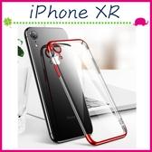 Apple iPhoneXR 6.1吋 新款 流光電鍍邊手機套 TPU背蓋 透明保護殼 全包邊手機殼 矽膠保護套 輕薄軟殼