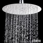 浴室頂噴大淋浴花灑噴頭增壓淋雨洗澡蓮蓬頭沐浴花酒不銹鋼頂噴 zh1765【宅男時代城】