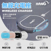 iphone 無線充電盤 充電板 NCC檢驗合格 手機 充電器 充電盤 無線充電 ANG W10 4色