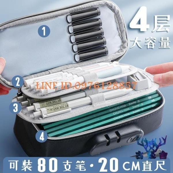 密碼鎖筆袋男孩子大容量文具盒簡約鉛筆袋筆盒【古怪舍】