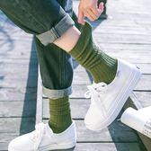 聖誕交換禮物-3雙襪日系長筒黑色韓國韓版學院風襪子女中筒襪