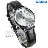 CASIO卡西歐 LTP-V005L-7B 簡約時刻流行指針女錶 防水手錶 真皮錶帶 銀x黑 LTP-V005L-7BUDF
