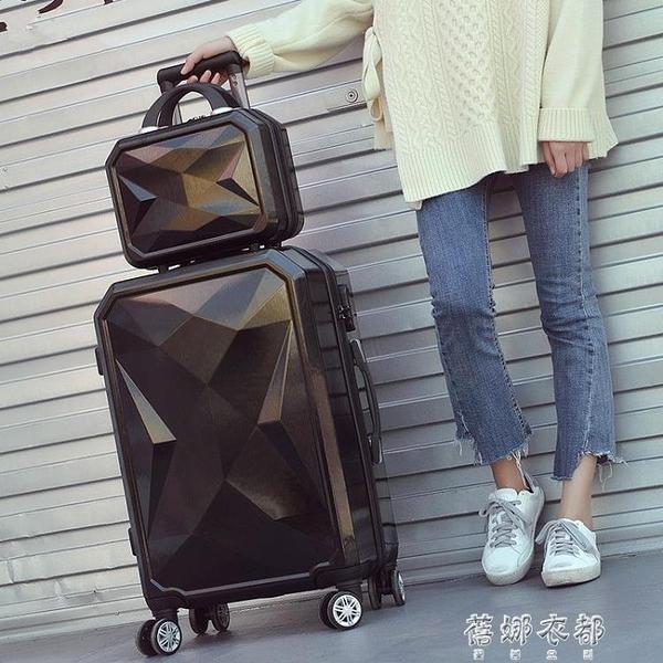 行李箱 24寸密碼箱韓版行李箱女拉桿箱子個性旅行箱男皮【免運快出】