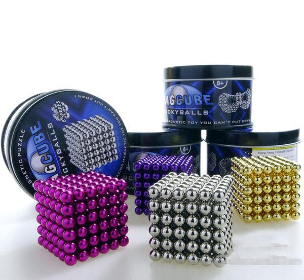 【Miss Sugar】魔力巴克球216顆5mm吸鐵石玩具球形磁力珠磁石(銀色)