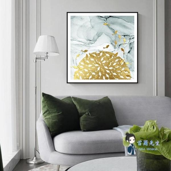 壁畫 年年有魚正方形輕奢玄關裝飾畫北歐簡約風水招財掛畫客廳餐廳壁畫T 多色