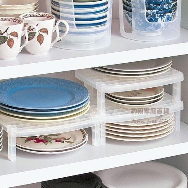 約翰家庭百貨》【AA310】可疊加盤子整理架盤子置物架盤子收納架分層整理盤架抗菌瀝水