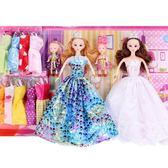聖誕交換禮物-洋娃娃3D美瞳芭比娃娃換裝套裝女孩公主婚紗禮服 兒童過家家洋娃娃玩具