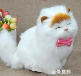 仿真貓咪玩偶毛絨會叫小貓模型假貓咪公仔仿真動物小貓咪毛絨玩具金曼
