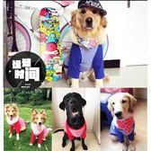 大狗狗衣服金毛哈士奇拉布拉多阿拉斯加中型大型犬背心寵物秋冬裝【聖誕交換禮物】