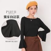 現貨◆PUFII-上衣 自訂款氣質喇叭袖圓領上衣-1022 秋【CP19340】