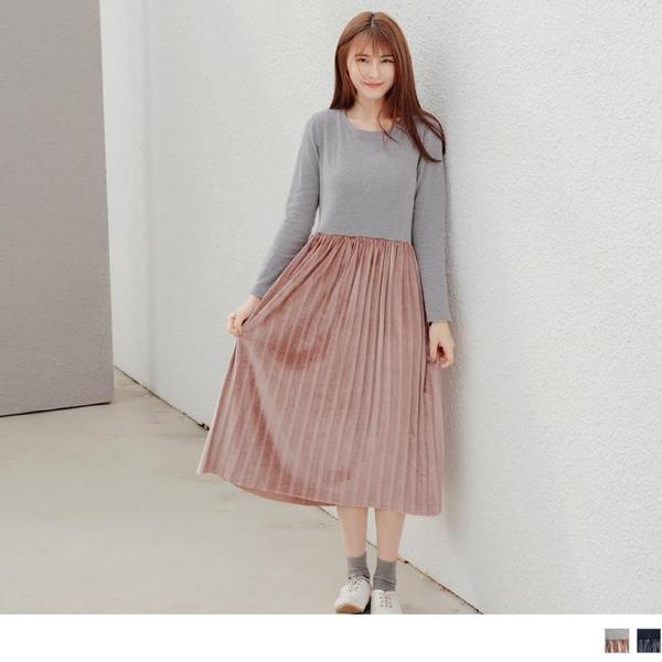 《DA8392-》純色圓領拼接百褶絲絨長洋裝 OB嚴選