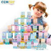 100粒多米諾骨牌兒童益智木質積木