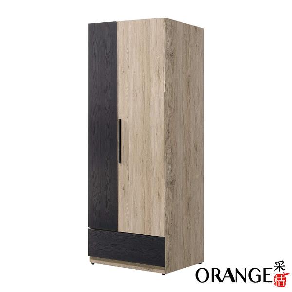 【采桔家居】希米  現代2.5尺單吊單抽衣櫃/收納櫃(單吊衣桿+單抽屜+開放多層格)