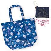 〔小禮堂〕雙子星 可折疊尼龍環保購物袋附袋《深藍》環保袋.收納袋.迷夜星辰系列 4901610-57831