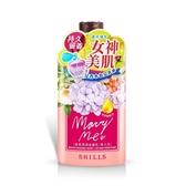 SHILLS女神香氛遊樂園保濕潤澤身體乳-情人花【康是美】