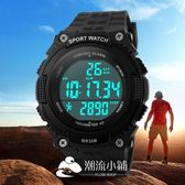 SKMEI 手錶/運動計步3D計步運動防水電子錶 潮流小鋪