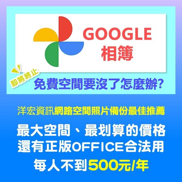 每月【175元】最新Office 365 個人一年版完整功能含1T網路空間下載正版也有家用版和商務版
