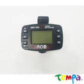 【Tempa】AROMA AMT-530電子二合一調音器(福利品)