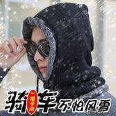 冬季帽子男防風騎車帽加絨保暖針織帽毛線帽圍脖一體連體帽滑雪帽